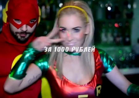 Embedded thumbnail for 22 СЕНТЯБРЯ | #SUPERHERO | PROMO