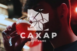 Embedded thumbnail for 23 СЕНТЯБРЯ | #BEERPONG | PROMO