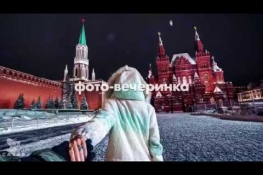 Embedded thumbnail for 3 МАРТА | #FOLLOWME | PROMO