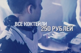 Embedded thumbnail for 9 МАРТА | #SHIRSHNEV | PROMO