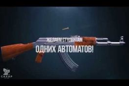 Embedded thumbnail for 26 ЯНВАРЯ | #СТУДЕНТ | PROMO